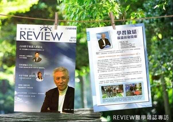 催眠大師徐明review雜誌專訪│國際首席催眠大師