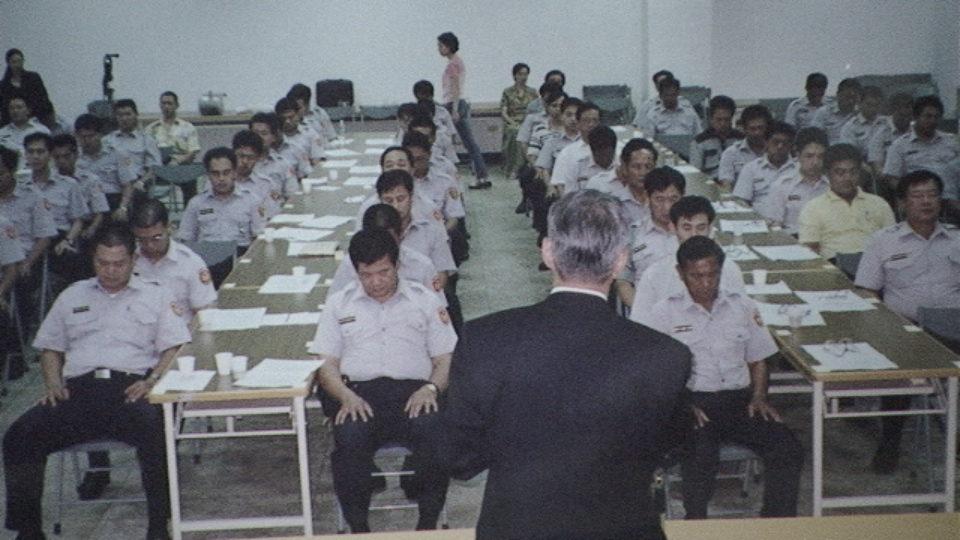 高雄縣警局放鬆課程