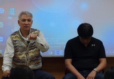 徐明專業催眠師訓練課程實況教學影片
