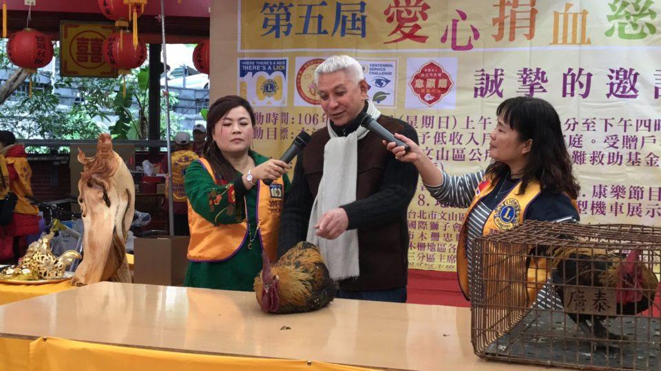 2017-01-15中華獅子會義賣活動