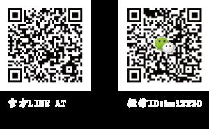 催眠-台灣催眠師培訓課程