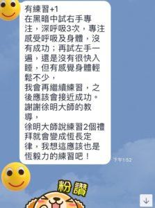 201833新傳媒台中一日大師班_180305_0082