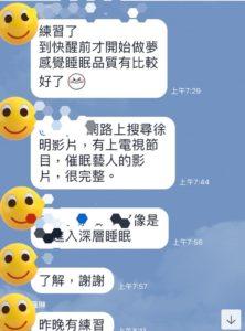 201833新傳媒台中一日大師班_180305_0084