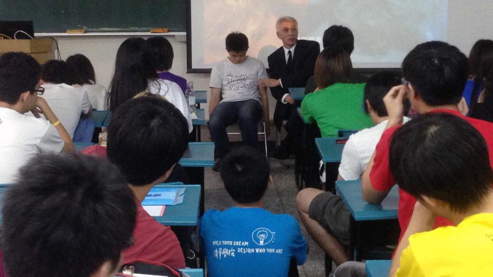 清華大學-人社院演講