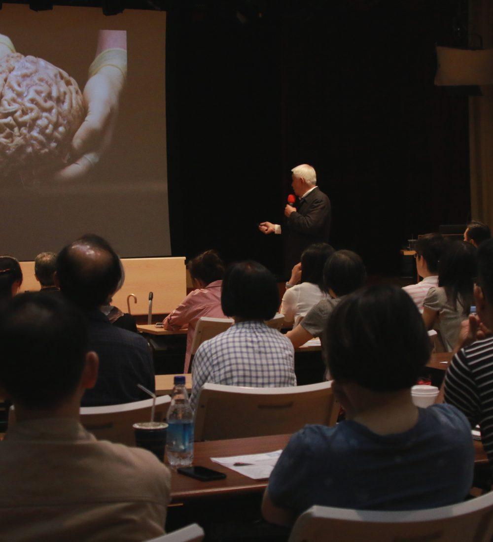 催眠学园-台湾催眠师-徐明